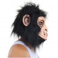Mascara Macaco Sulamericana Fantasias Preto/Bege único